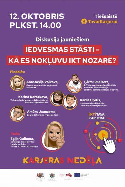 Diskusija_jauniešiem (2)